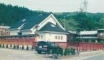 東吾妻町 M 様邸