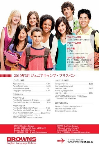 Browns 2019年3月18~3月30 junior-camp 1