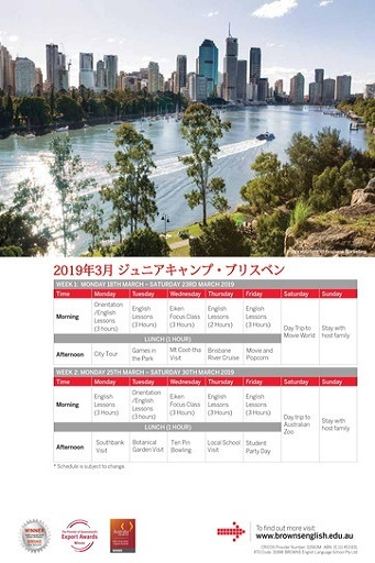 Browns 2019年3月18~3月30 junior-camp 2