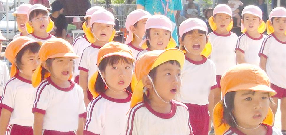 宮崎県宮崎市の学校法人大宮学園 芳士幼稚園