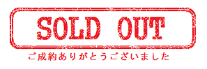 soldout-0070