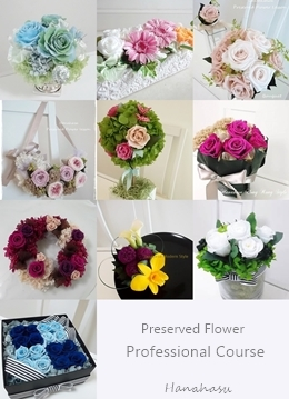Preserved Flower Professional Course