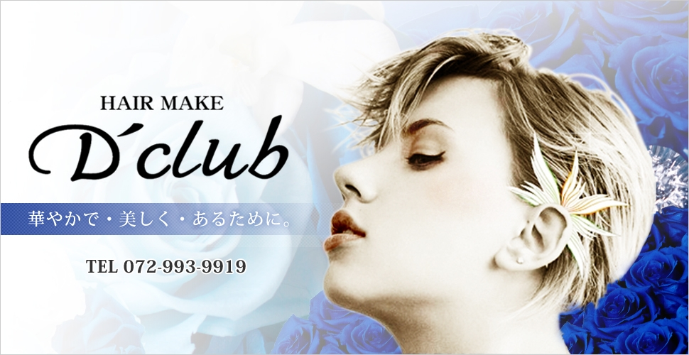 Hair Make D-club05