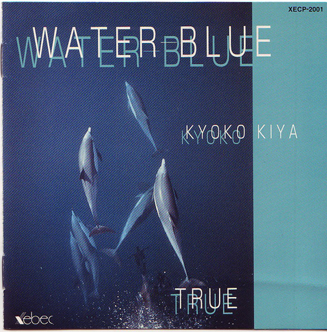WATER BLUE