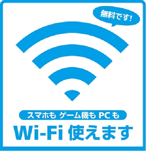 about_wifi