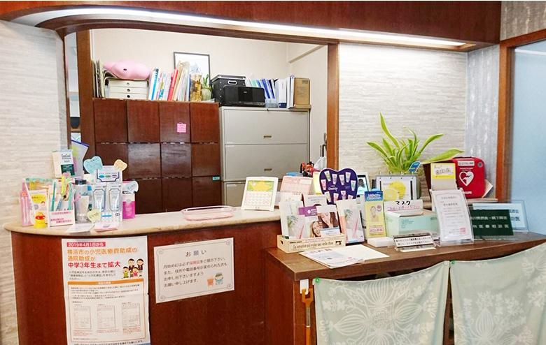 清水歯科医院photo
